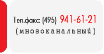 """Адрес и телефон компании """""""". Официальный сайт компании Артинфо ( www.artprint.ru артпринт.ру ). Artinfo."""