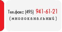 "����� � ������� �������� """". ����������� ���� �������� ������� ( www.artprint.ru ��������.�� ). Artinfo."